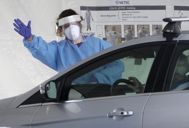 馬州持續增加新冠病毒檢測站點。(美聯社)