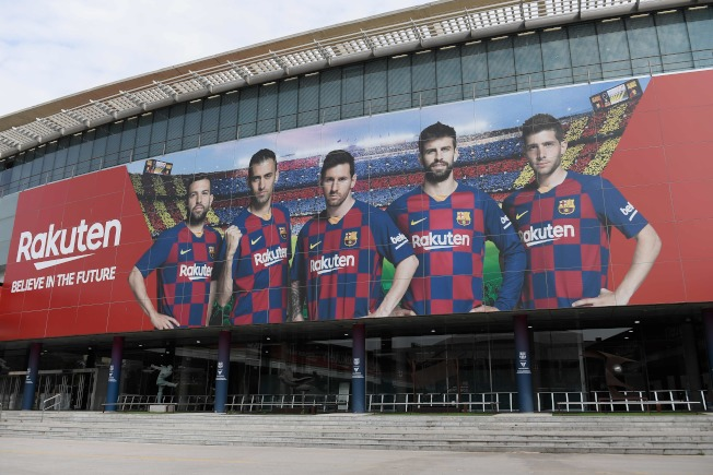 西班牙總理宣布,6月8日將恢復西甲聯賽。(Getty Images)