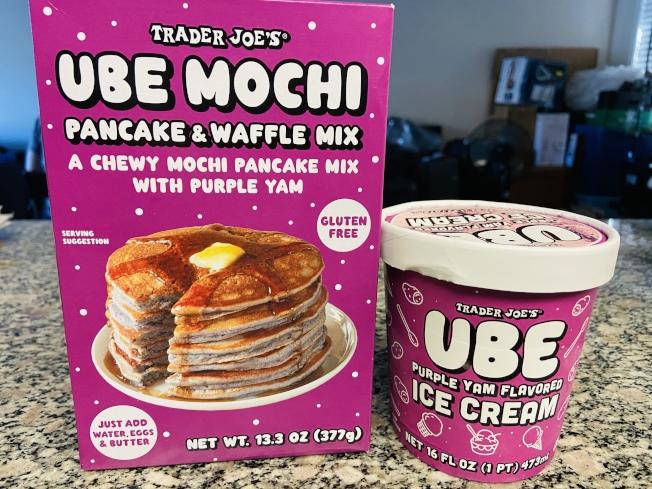 Trader Joe's 近期推出一款「香芋口味」的鬆餅粉、香芋口味的冰淇淋,不少人在網上直呼被「香芋」燒到。(記者謝雨珊/攝影)