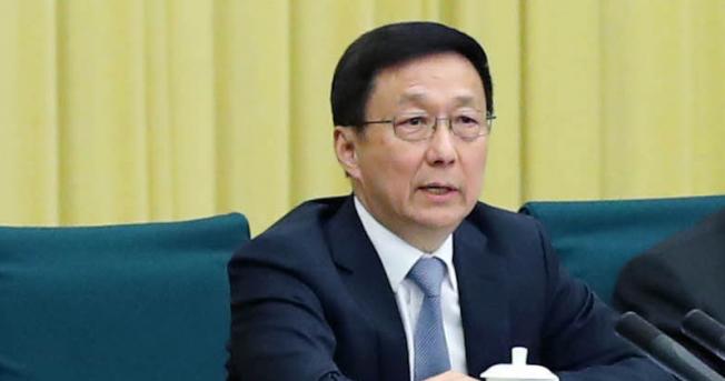 中共中央政治局常委韓正。(新華社資料照)