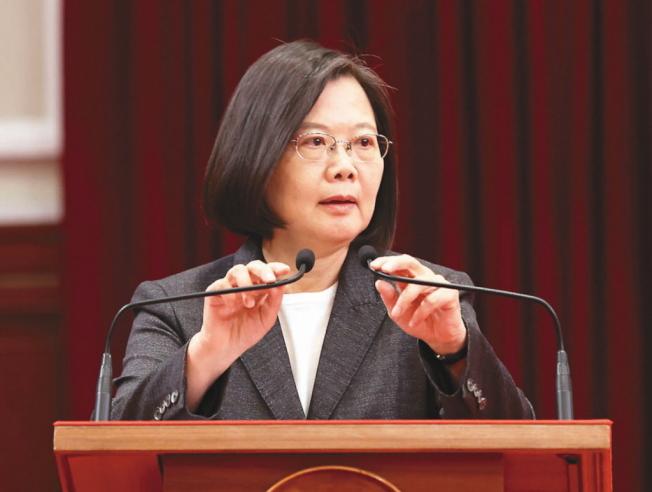 蔡英文總統表示,香港的情勢發展,台灣始終高度關心。(本報資料照片)