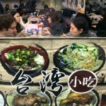 「中餐館症候群」涉歧視 韋伯字典改定義