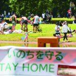 疫情趨緩 日本全境25日解除「緊急事態」