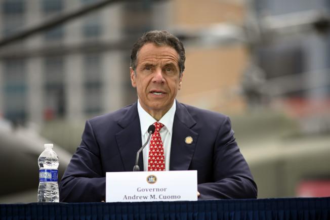 葛謨宣布將為犧牲在抗議一線工作人員的家屬提供死亡撫恤金,同時呼籲聯邦政府為所有一線人員發放危險工作津貼。(州長辦公室提供)
