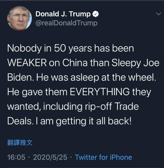 美國總統川普在推特上抨擊拜登「50年來沒人比白登對中國更軟弱」。取自推特