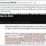 美控竊疫苗 華春瑩反嗆:中有5000年歷史 美還不到250年
