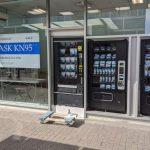 疫情新商機 紐約下東城出現口罩自動販賣機