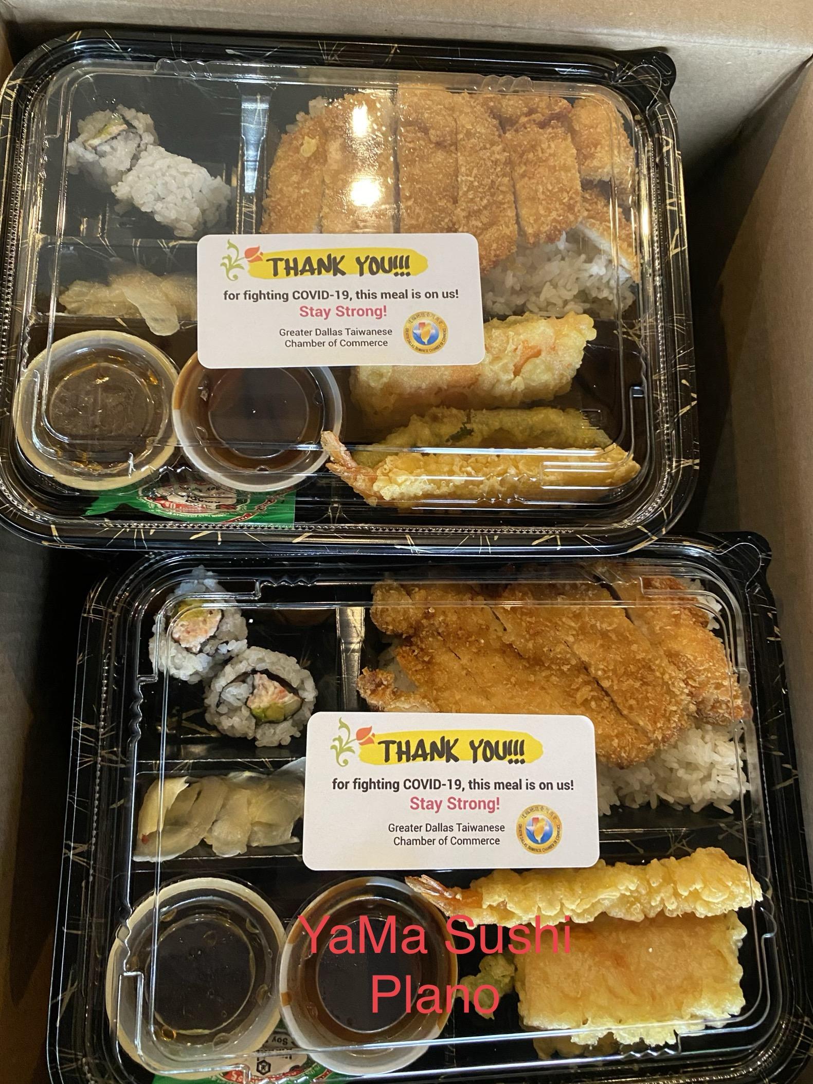 YaMa Sushi Plano提供的美味午餐。