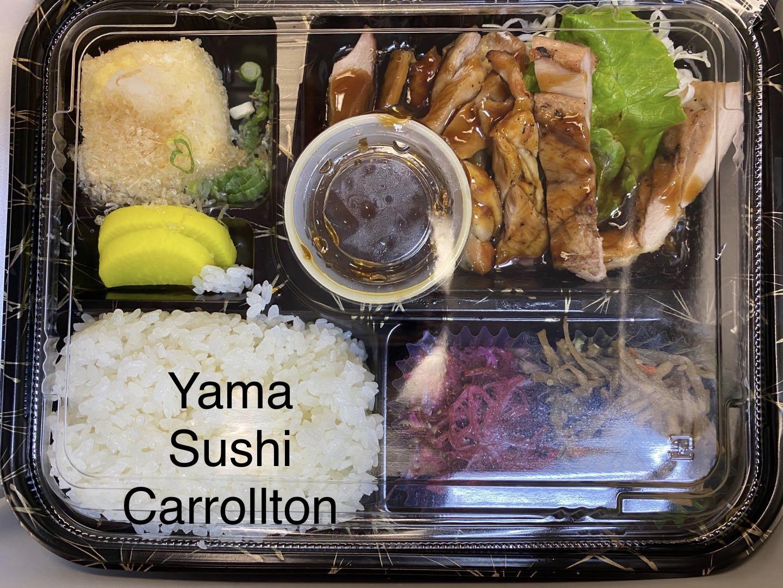 Yama Sushi Carrollton提供的美味餐盒。
