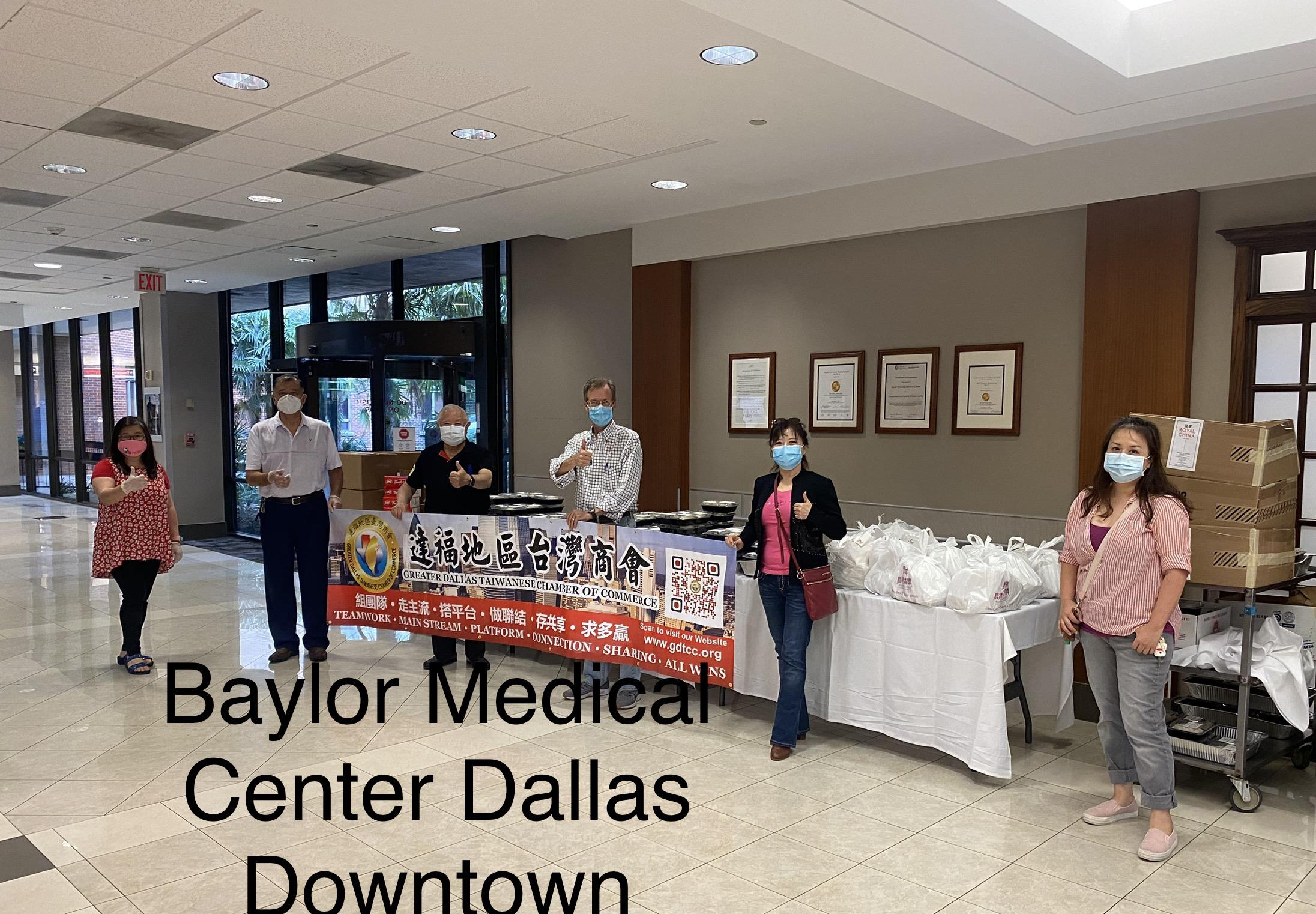 達福台商會送餐到達拉斯的醫學中心,向醫護人員致敬。