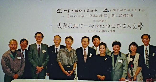 於梨華1999年9月4日在溫哥華研討會上發言。(劉慧琴∕圖片提供)