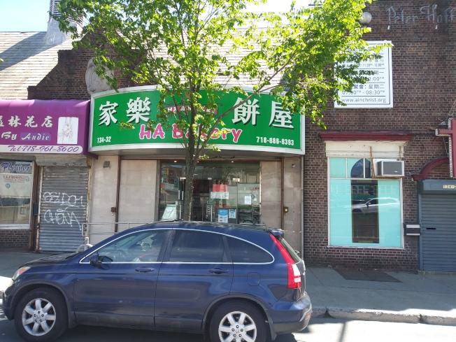 安安經營的餅屋已經重開,但只能外賣。(韓傑/攝影)