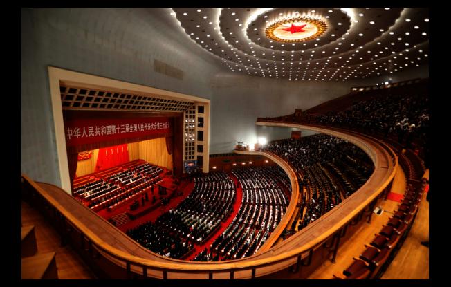 中共13屆全國人大三次會議將於28日下午閉幕。(中新社)