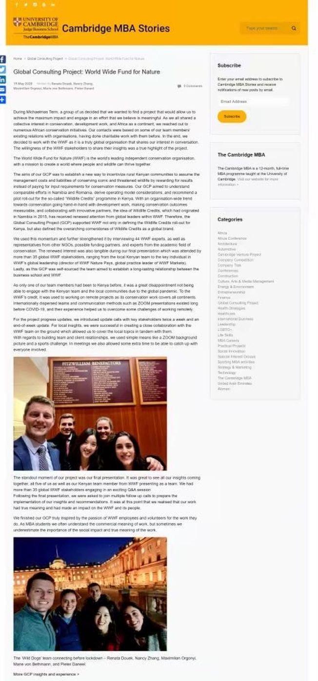 劍橋大學官網公開了章澤天與四位同學聯合發表的文章。(取材自劍橋大學官網)