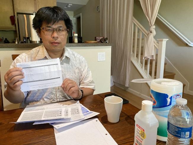 周俊宏看到天價帳單,充滿無奈。(記者李榮╱攝影)