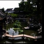 華美協進社推「中國片段」活動 邀貝建中講蘇州園林