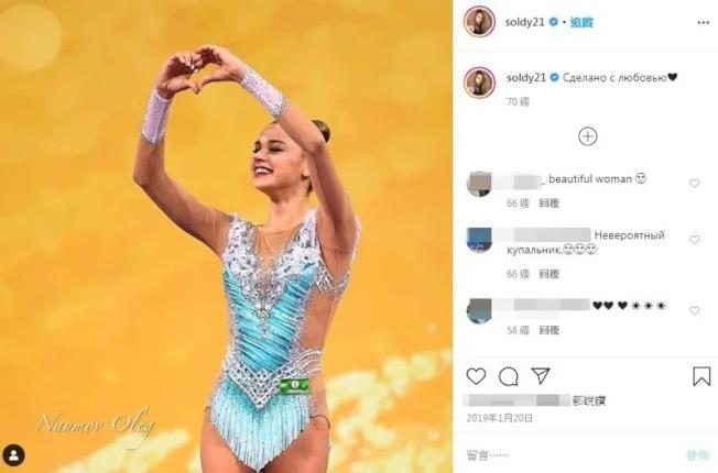 索達托娃將會參加明年的東京奧運。 圖/取自ig