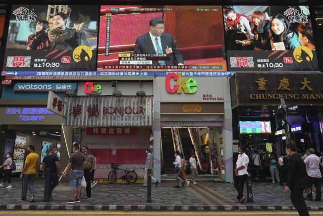 中國將制定港版國安法,美國和中國關係緊張局面升溫。(美聯社)