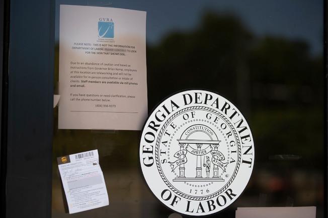 喬州復工三周以來,失業人數仍上下浮動,經濟未有好轉跡象。(美聯社)