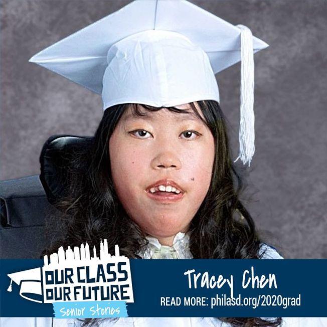 陳崔西獲費城學區表揚傑出畢業生。(學區提供)