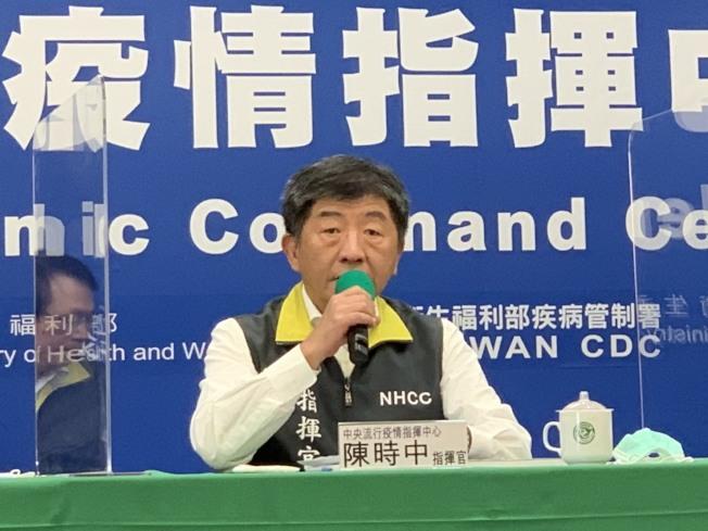 指揮官陳時中。(記者陳雨鑫/攝影)