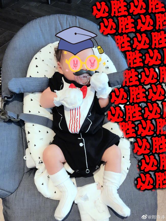 劉詩詩和吳奇隆育有1歲兒子「步步」。(取材自劉詩詩微博)
