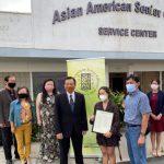 聯邦眾議員Lou Correa 表揚亞美老人服務中心