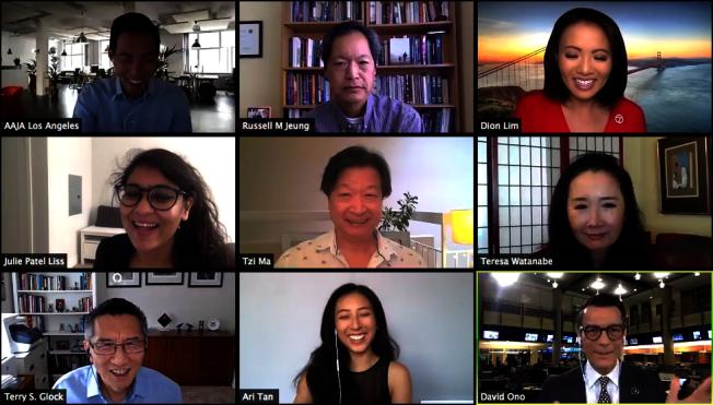 亞裔記者協會討論新冠肺炎疫情下如何反對亞裔歧視,呼籲亞裔勇敢發聲。(網絡會議直播截圖)