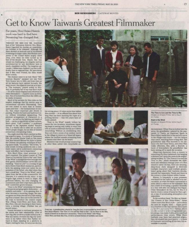 紐約時報大篇幅介紹導演侯孝賢,以1980年代作品「童年往事」與「戀戀風塵」帶領讀者認識獨特的侯式視覺美學。(駐紐約台北文化中心提供)