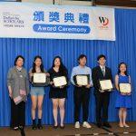 【申請已結束】2020年大紐約區華人教育基金會獎學金 申請訊息