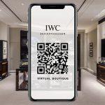 疫情期间全球首间IWC虚拟表店 新加坡上线中