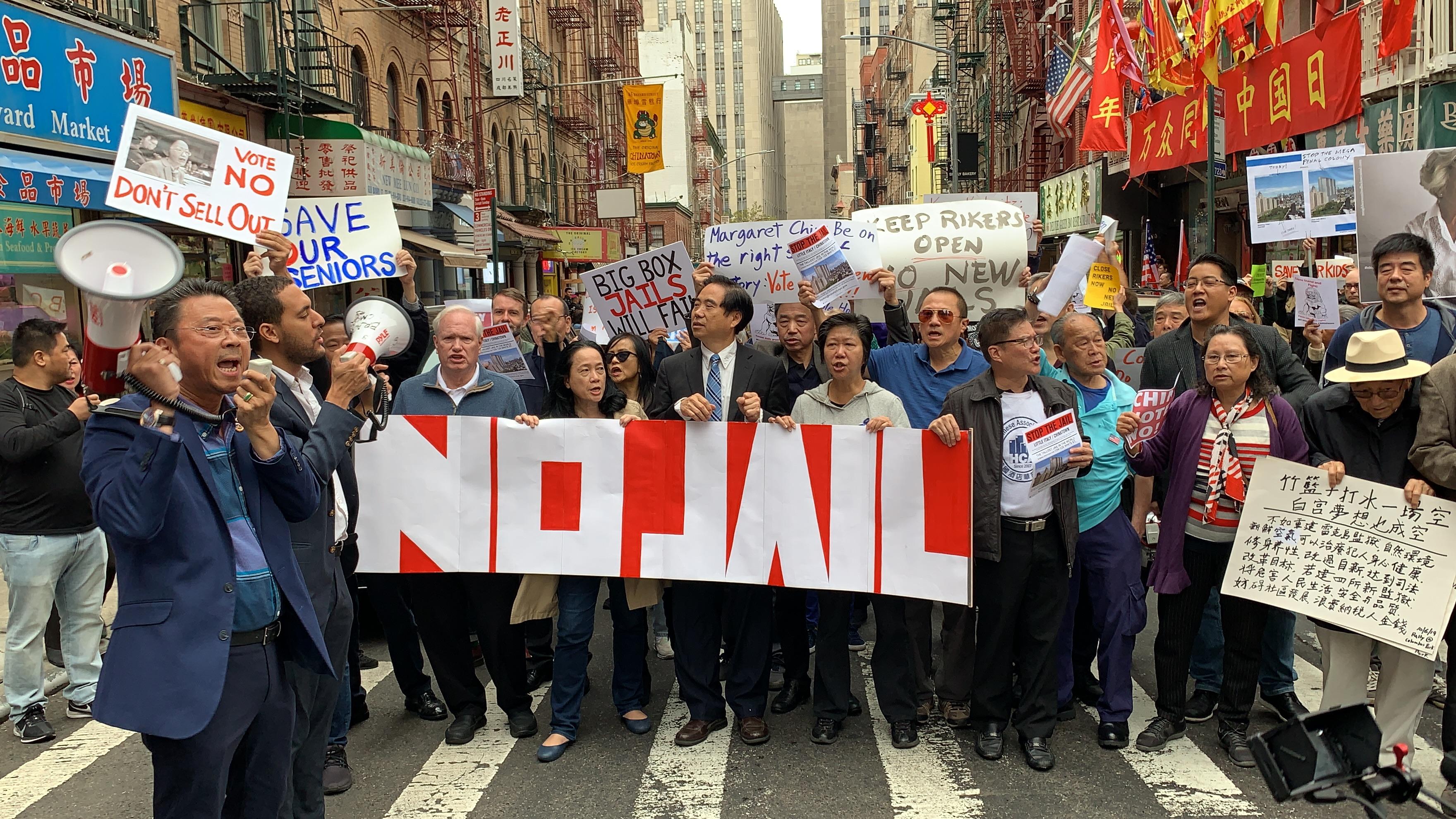 市府計畫在曼哈頓華埠新建城區監獄,遭到華埠社區強烈反對。(記者和釗宇/攝影)