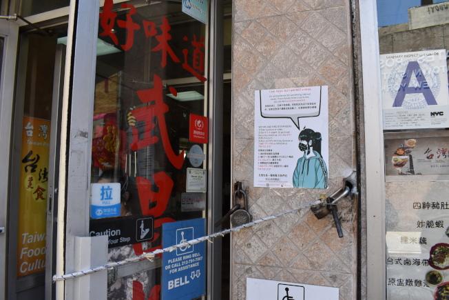 店家門口張貼著反歧視海報。(記者顏嘉瑩/攝影)
