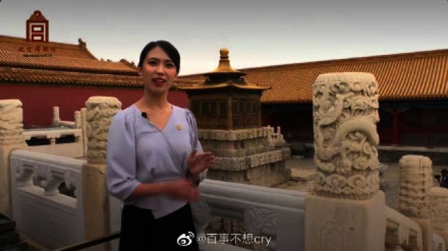 北京故宮推出雲遊故宮,有專業人員講解。(取材自微博)