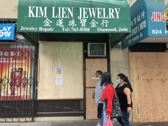 華埠珠寶店被洗劫後,加固木板防備。(記者劉先進 /攝影)