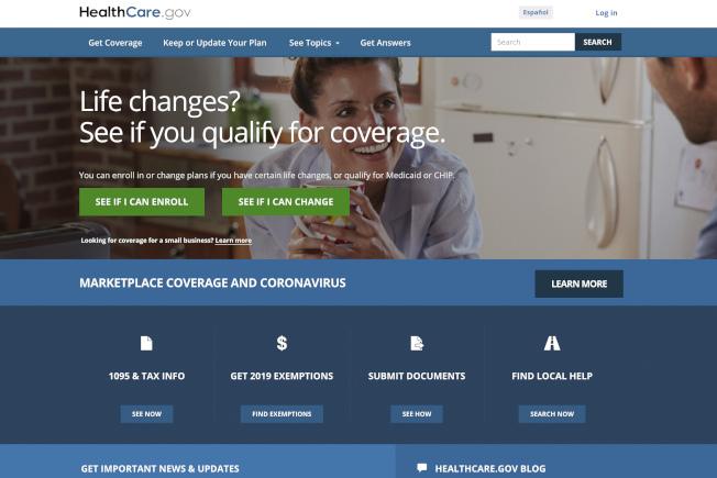 川普政府官員正在考慮一項計畫,擬禁止健康照護提供機構向病患收取意外費用。圖為聯邦健保網站。(美聯社)