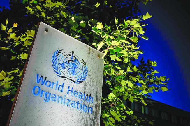 世界衛生組織在日內瓦的總部。美國總統川普切斷對世衛金援,引發歐盟不滿。(Getty Images)