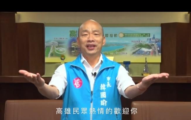 國民黨15執政縣市長拍宣傳片,圖為高雄市長韓國瑜。(圖:截自國民黨提供影片)