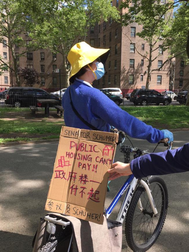 亞裔政府樓租客呼籲取消租金。(亞裔反暴力聯盟提供)