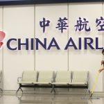 台灣2.6萬人無薪假創10年新高 華航萬名員工減班