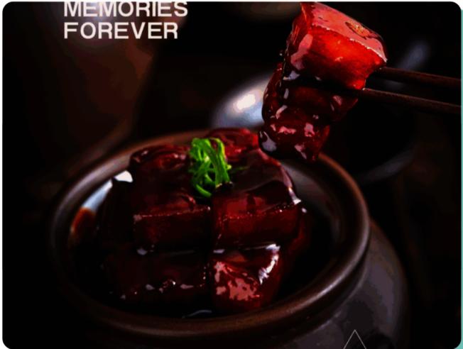 全球華僑廚藝大賽菜品之一。(取自活動官網)