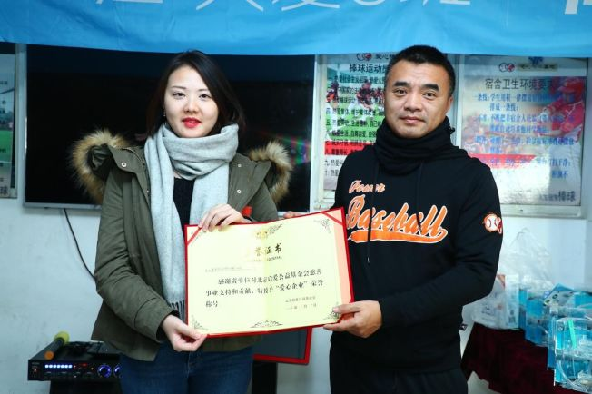 孫岭峰(右)。(取材自中國青年報)