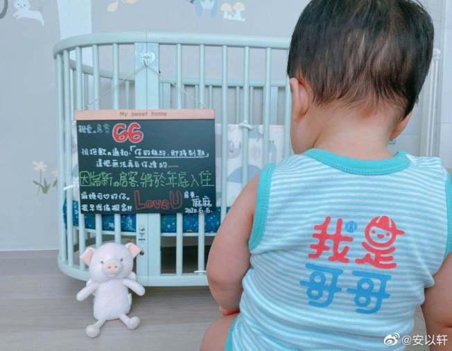 安以軒懷二胎,兒子66衣服寫著「我是哥哥」。(取材自微博)