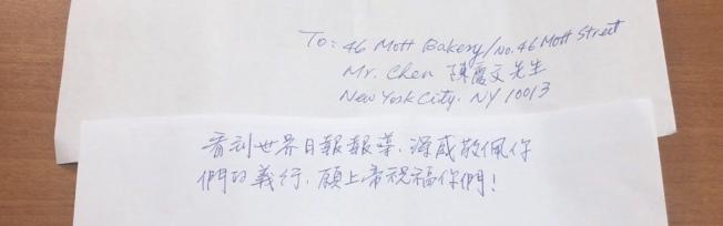 好心人將支票郵寄到店並附上手寫信。(陳慶文提供)