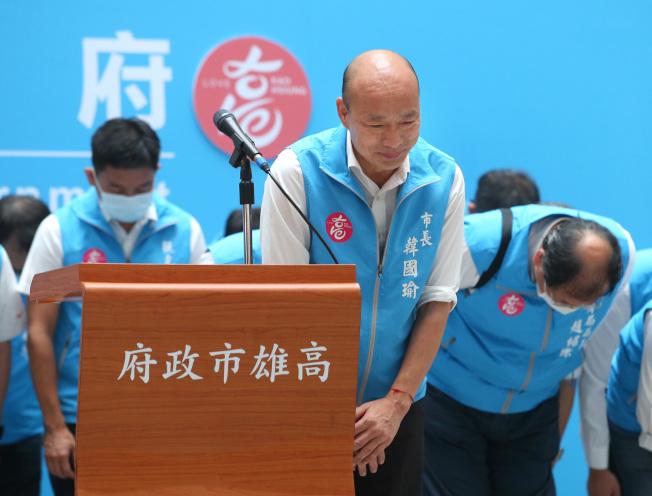 高雄市長韓國瑜(前)6日遭市民罷免,韓國瑜率行政團隊發表「三個遺憾、兩個感謝、一個祝福」。(記者林澔一/攝影)