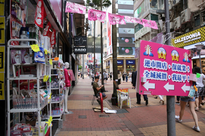 香港官員6日指出,超過半數符合資格的雇主已向當局申請「保就業」計畫資助。圖為3日銅鑼灣購物區,迄今依然生意冷清,許多店面關門。(中通社)
