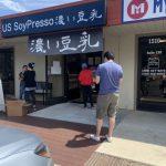 年輕華人落腳貝律耶沙 成新團購中心