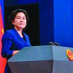 中國對澳洲發旅遊警示 華春瑩:澳洲歧視華人層出不窮