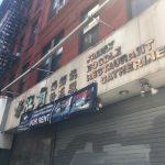 紐約「好旺角」燒臘粥麵店永久停業 後疫情時代華埠餐廳重啟難