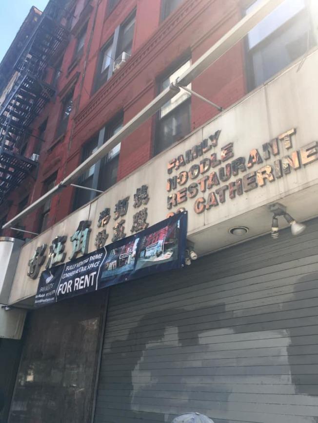 「好旺角」燒臘粥麵店永久停業。(讀者提供)